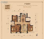 天津滨海万达广场4室2厅2卫140平方米户型图