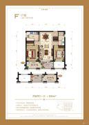 新盛大滩六号院2室2厅1卫99平方米户型图