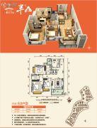 观岭高尔夫半山3室2厅2卫0平方米户型图