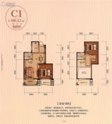 幸福名苑2室2厅2卫105平方米户型图