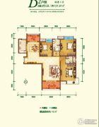 融尚中央住区3室2厅2卫131平方米户型图
