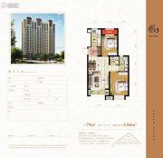 格林木棉花2室2厅1卫76平方米户型图