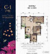 金辉城春上南滨3室2厅1卫78平方米户型图