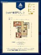新日世纪城2室2厅1卫95平方米户型图