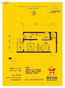 弘达明尚・青年公社1室1厅1卫53平方米户型图