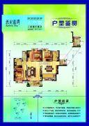 桂林奥林匹克花园3室2厅2卫113平方米户型图