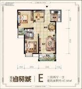 海投・自贸城3室2厅1卫0平方米户型图