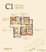 雍福龙庭4室2厅2卫134平方米户型图
