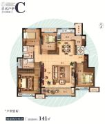保利爱尚海4室2厅2卫141平方米户型图