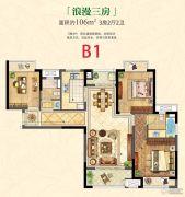 宝龙广场3室2厅2卫106平方米户型图