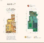 天朗大兴郡2室2厅2卫117平方米户型图