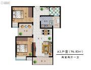 恒润阳光城2室2厅1卫96平方米户型图