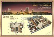 汉中智慧城3室2厅2卫130--134平方米户型图