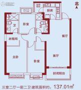 恒大绿洲3室2厅2卫137平方米户型图