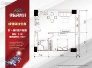物联创智谷1室1厅1卫68平方米户型图