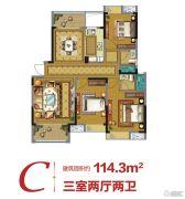 茂业锦园 高层3室2厅2卫114平方米户型图