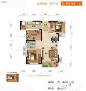 芙蓉万国城MOMA3室2厅1卫87平方米户型图