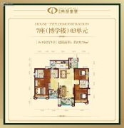 博富・南湖壹�4室2厅2卫132平方米户型图