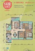 普君新城・华府4室2厅2卫134平方米户型图