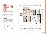 五象中央广场3室2厅2卫143平方米户型图
