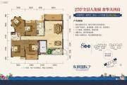 东城国际4室2厅2卫0平方米户型图