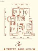 特变水木融城3室2厅2卫116平方米户型图