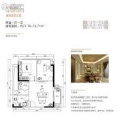 大汉海派2室1厅1卫77--79平方米户型图