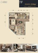 杭州印2室2厅3卫218平方米户型图
