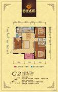 阳光水岸3室2厅2卫110平方米户型图