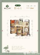 格兰上郡3室2厅1卫86平方米户型图