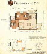 鼎华・福邸3室2厅2卫109平方米户型图