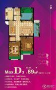 首创悦都2室2厅1卫89平方米户型图