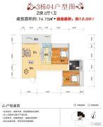 竣业鹏城里2室2厅1卫74平方米户型图