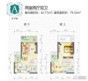 华美时代城2室2厅2卫79平方米户型图