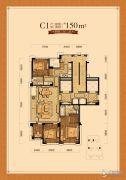 赛丽绿城慧园4室2厅2卫150平方米户型图
