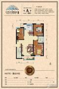 天水丽城3室2厅2卫139平方米户型图