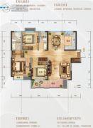 海尔地产国际广场3室2厅2卫133平方米户型图