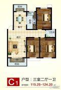 姜水龙湾3室2厅1卫115--124平方米户型图