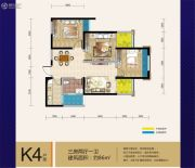 七彩云南第壹城3室2厅1卫86平方米户型图