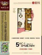 颐和公馆3室2厅2卫126平方米户型图