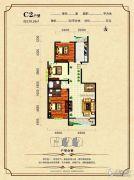 东领伯爵3室2厅2卫139平方米户型图