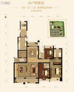路劲蠡湖院子3室3厅3卫245平方米户型图