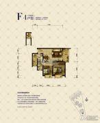 洱海天域2室2厅1卫83平方米户型图