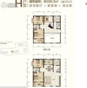 大秦御港城4室3厅4卫290平方米户型图