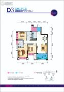 贵熙帝景C组团3室2厅2卫107平方米户型图