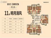 卧龙・五洲世纪城83--98平方米户型图
