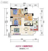 宇众悦城3室2厅2卫77平方米户型图