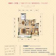 锴鑫・凤凰城3室2厅2卫110平方米户型图