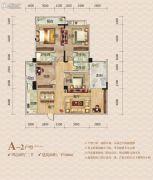 华鹏・中央公园4室2厅3卫173平方米户型图