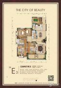 万豪丽城5室2厅2卫233平方米户型图